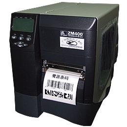 斑马ZM400条码机