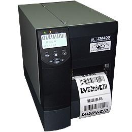 惠州ZM400斑马打印机