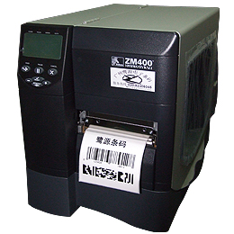 惠州ZM400打印机