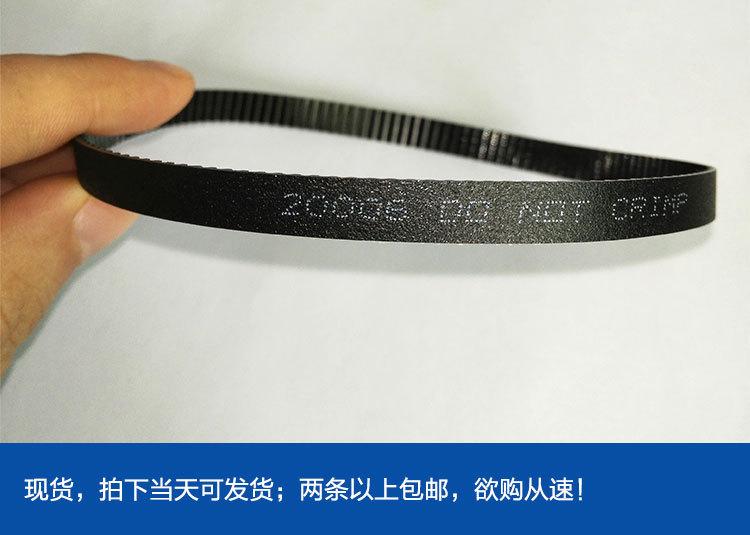 斑马条码打印机皮带