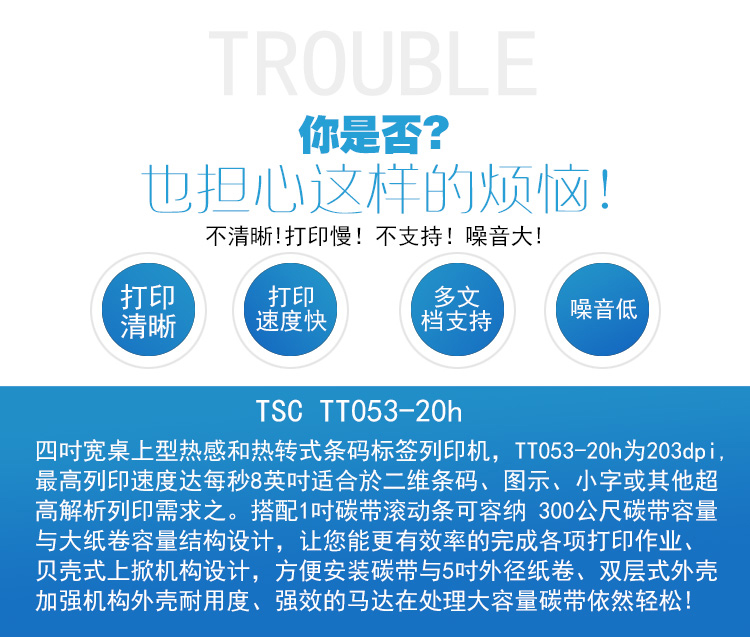tt053-20h_01