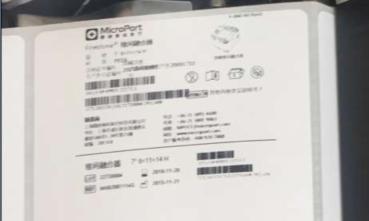 条码标签模板打印出来位置变了?