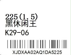 标签打印失真怎么解决?