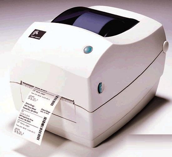 重庆买一台斑马打印机多少钱