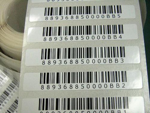 条码打印需要注意的条码打印方式