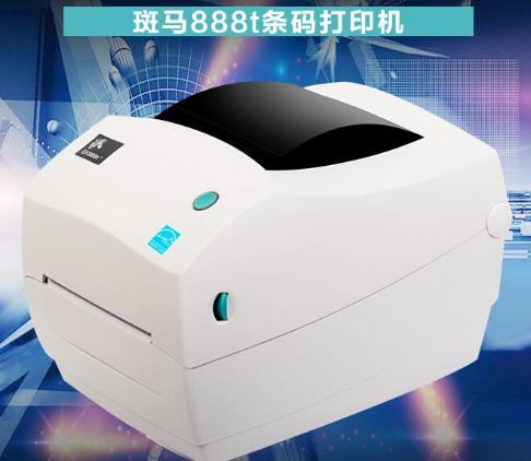 怎样去选择一款适合我们的条码打印机