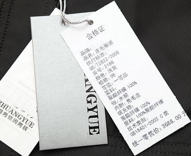 服装吊牌标签条码打印机