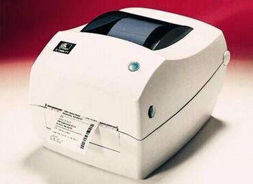 重庆条码打印机选哪个公司好?