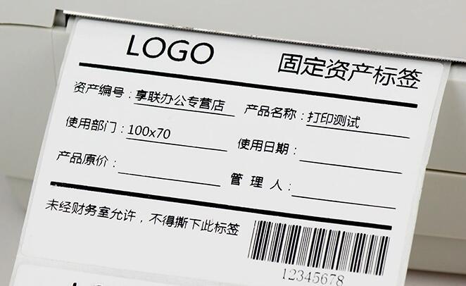 为什么要选专用的条码打印机?