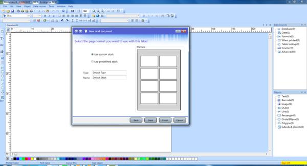 标签条码打印设计用哪款软件?