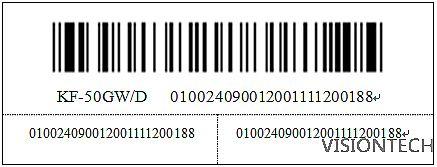 条码技术在家电制造业中的应用