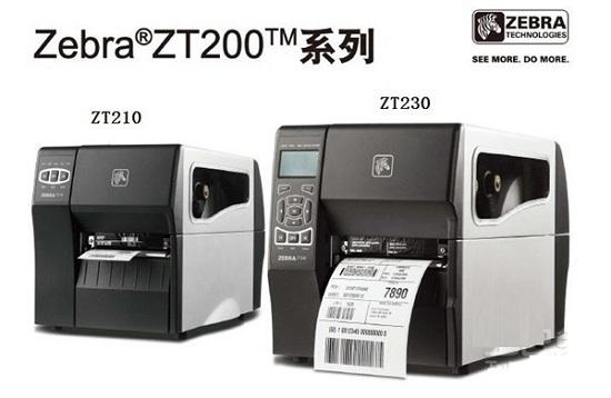 条码生产器,斑马条码打印机价格参考