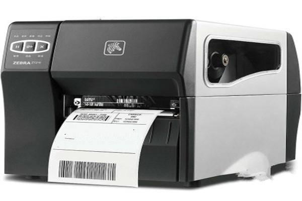 条码打印机价格|标签打印机价格