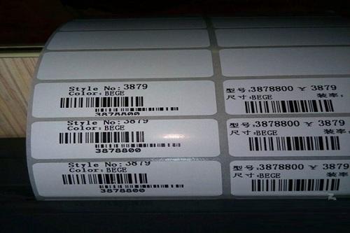 条形码打印机故障及处理措施