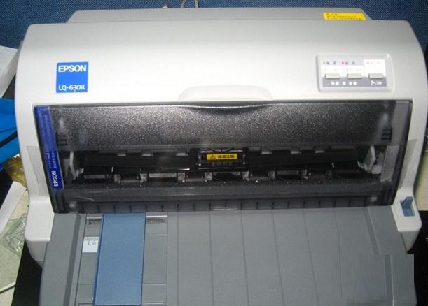 爱普生lq-630k怎么换色带