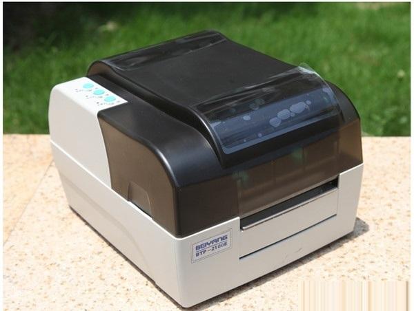北洋打印机价格使用体验?北洋打印机型号及特点说明