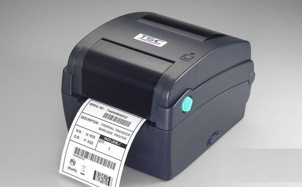 不干胶标签打印机价格及厂家