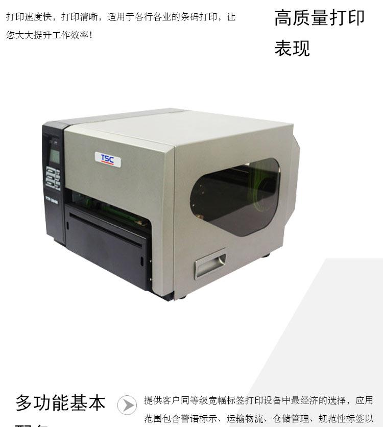 TSC-TTP384M_05